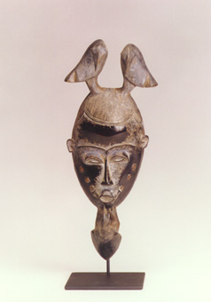 Baule Wooden Dance Mask