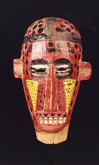 Bambara Wooden Polychrome Face Mask