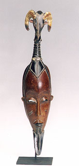 Baule Wooden Polychrome Dance Mask