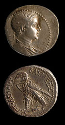 Silver Coin of Ptolemy V Epiphanes
