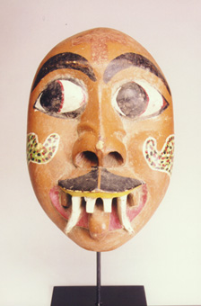 African Art / Ibibio Wooden Polychrome Mask