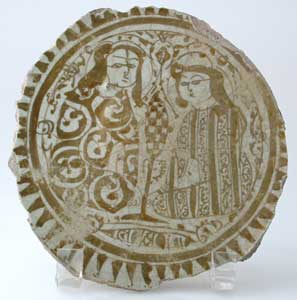 Central Fragment of a Lustre Painted Plate
