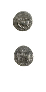 Illyrian Silver Drachm of Apollonia Struck Under the Moneyer Ariston and the Magistrate Lusainos