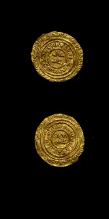 Islamic Gold Dinar of the Fatimid Dynasty