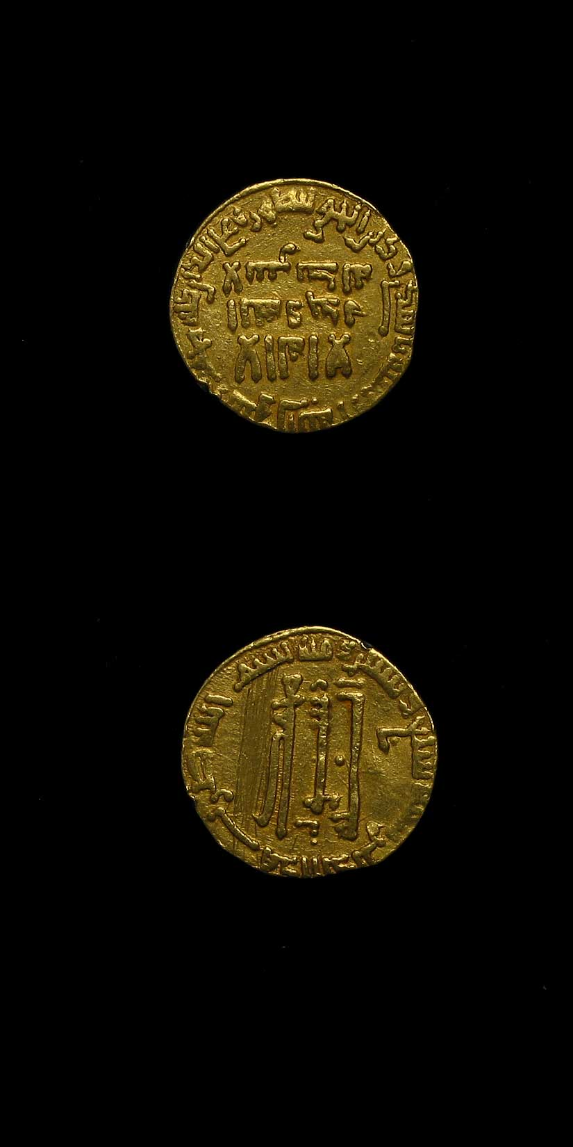 Abbasid Gold Dinar Minted Under Al-Mahdi