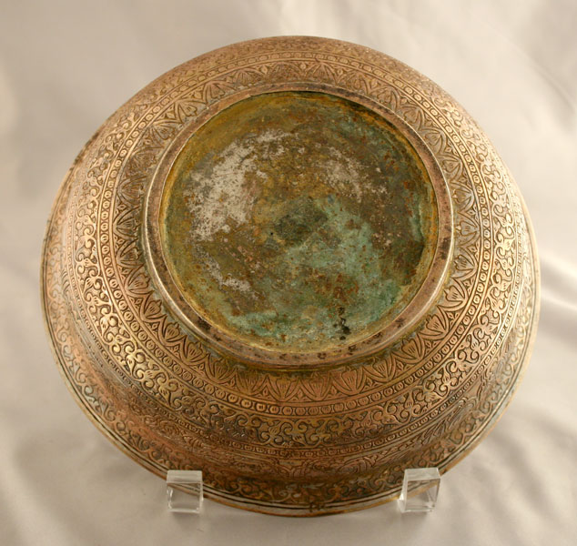 Safavid Bronze Bowl