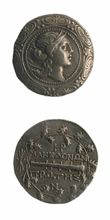 Macedonian Tetradrachm Minted Under Roman Rule