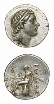 Silver Tetradrachm of King Antiochus III the Great