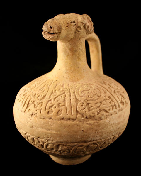 Umayyad Terracotta Ewer with a Spout in the Form of a Ram's Head