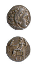 Silver Drachm of King Philip III Arrhidaeus