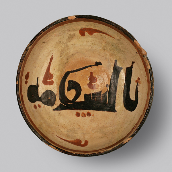 Slip Painted Calligraphic Bowl