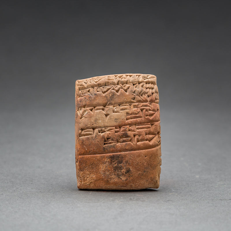 Sumerian Cuneiform Tablet