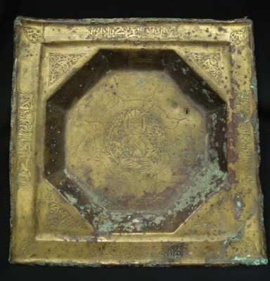 Seljuk Brass Tray with Central Medallion