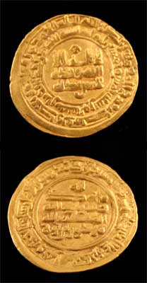 Samanid Gold Dinar Minted Under Mansur I