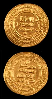 Samanid Gold Dinar Minted Under Nasr II