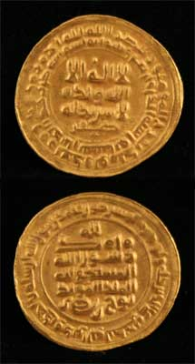 Samanid Gold Dinar Minted Under Hamid Nuh I
