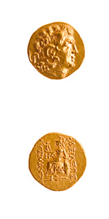 Gold Stater Issued by King Mithradates VI