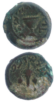 Bronze Prutah of the Jewish War Against Rome