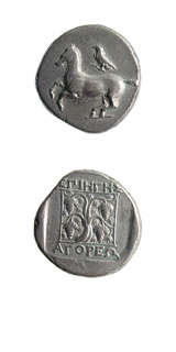 Thracean Silver Stater of Maroneia
