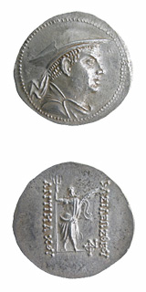 Bactrian Silver Tetradrachm of King Antimachos I