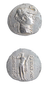 Bactrian Silver Tetradrachm of King Demetrius I