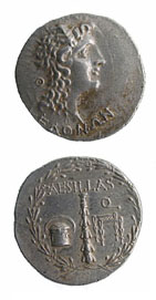 Silver   Tetradrachm Minted Under Quaestor Aesillas