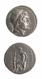 Bactrian Silver Tetradrachm of King Euthydemos I