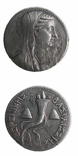 Silver Coin Minted Under Ptolemy III Euergetes