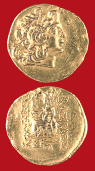 Pontic Gold Coin Issued Under King Mithradates VI