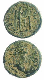 Judea Capta Bronze Coin Of Emperor Titus