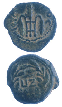 Bronze Coin Minted Under the Roman Procurator of Judea Pontius Pilate