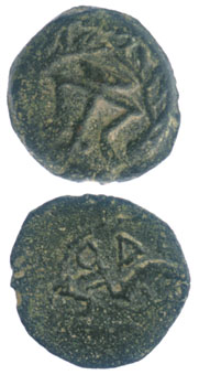 Jewish Bronze Prutah King Herod the Great