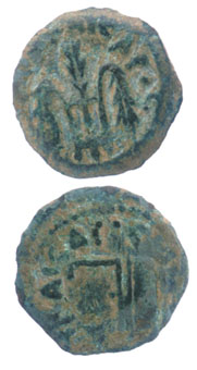 Bronze Prutah of the Procurator <i>Pontius Pilate</i>