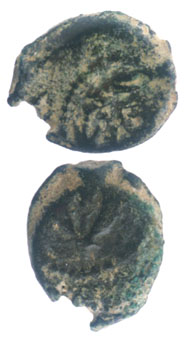 Maccabean Bronze Prutah of King Mattathias Antigonus