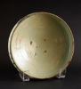 Islamic Glazed Earthenware Bowl