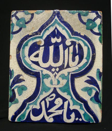 Glazed Islamic Tile