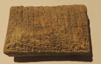 Old Babylonian Terracotta Cuneiform Tablet