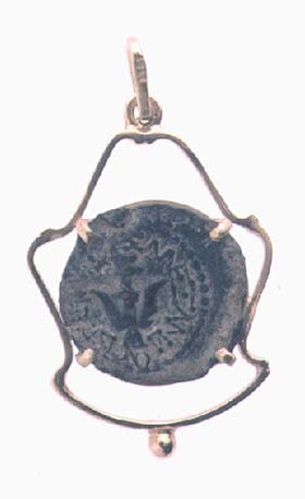 Bronze Coin Of  The Maccabean King Alexander Jannaeus