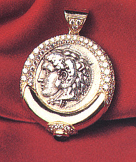 Silver Coin of Alexander the Great
