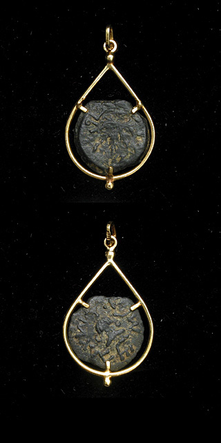 Gold Pendant with Bronze Coin of the Jewish War Against Rome
