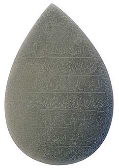 Blood Stone Amulet Inscribed with Islamic Religious Text