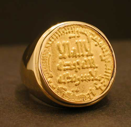 Islamic Gold Coin of the Abbasid Dynasty