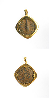 Gold Pendant with Bronze Coin Minted Under Antonius Felix