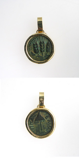 Gold Pendant with Bronze Coin Minted Under King Herod Agrippa I