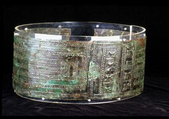 Urartian Bronze Belt