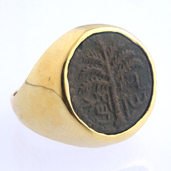 Ring with Bronze Coin of Shimon Bar Kokhba