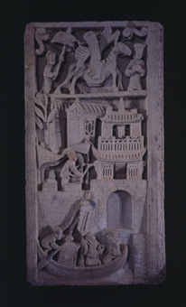 Panel Depicting a Scene of Immortality