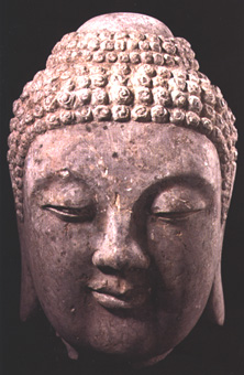 Song Stone Head of Buddha