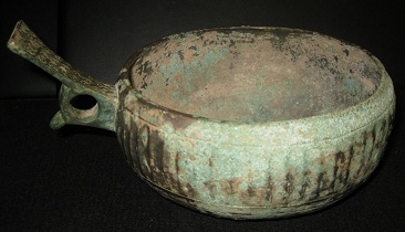 Bronze Alloy Bowl