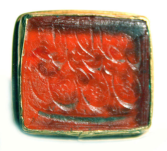Islamic Carnelian Seal Ring